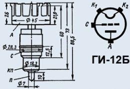 Лампа генераторная ГИ-12 Б,ГИ-15 Б