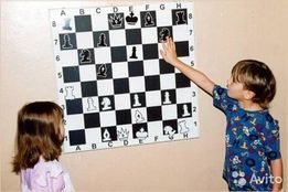 Приглашаем детей от 4 до 7 лет на секцию ШАХМАТЫ! Занятия проводятся