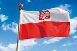 Реєстрація/Регистрация/Запись Польша робочая виза Индия/Індія Непал