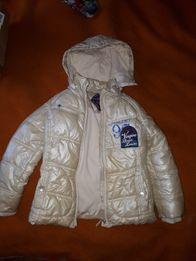 Куртка теплая синтепон