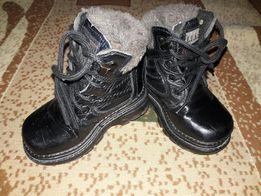 Ботиночки зимние 14см