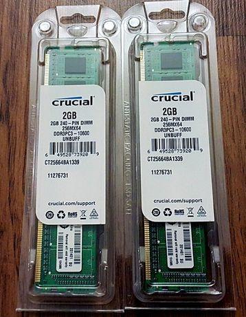 Память 2Gb DDR3-1333 Crucial , новая Запорожье - изображение 1
