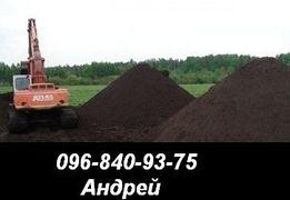 Чернозём, глина, строяк. Одесса.