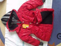НОВОЕ Пальто куртка зимняя рост 105-120 см.
