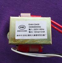 Трансформатор двухполярный 12Vx2 0.5A.