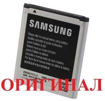 Аккумулятор (батарея) для Samsung G355 i8580 i8552 EB585157LU Оригинал