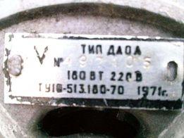"""двигатель стиральной машины """"Рига"""""""