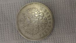 Монета серебро 1898 Г.