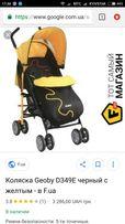 Geoby 05 d 349 e коляска детская прогулочная