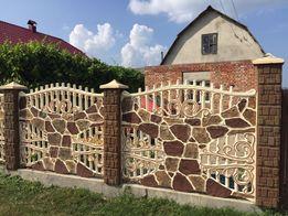 Огорожа,забор,бетона огорожа