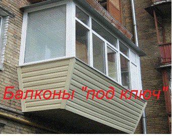 Весеняя акция. Окна, двери, балконы Черкассы - изображение 5