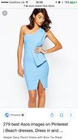 Праздничное платье на выпускной английского бренда Vesper XS-