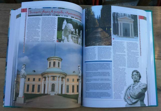 100 największych (najpiękniejszych) pałaców, które trzeba zobaczyć Poznań - image 3