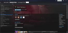 steam GTA 5, Sleeping Dogs, Mad Max, CS:GO, Mortal Kombat X