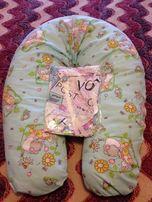 Подушка для беременных и 2 наволочки