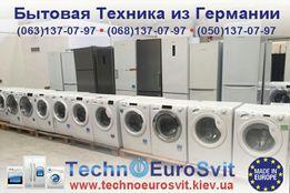 Бытовая техника из Германии, склад, доставка по Киеву