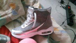 srebrne buty w stylu airmax za kostke