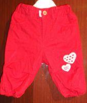 Штанишки для девочки в идеальном состоянии на 4-6 месяцев.