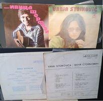 Виниловые пластинки 70-х годов №1