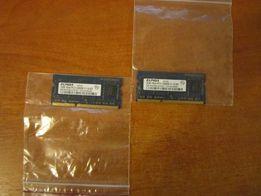 Оригінал модулі пам'яті для Mac Mini (late 2012) Apple, 2GB * 2 планки