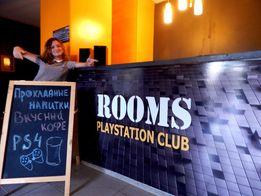 Клуб с приставками ROOMs и отдельными комнатами