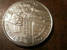 монета 10 гриен киборгUA