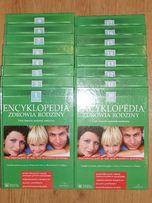 Encyklopedia Zdrowia Rodziny, Janicki, PZWL