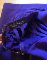 Фиолетовое платье Love republic