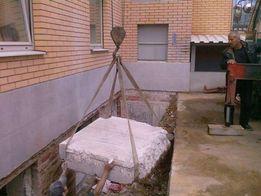 Резка бетона. Демонтаж стен, стяжки, плитки, перегородок.
