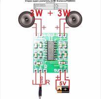 Мини стерео аудио усилитель 2 х 3 Вт, D-класса,на микросхемме PAM8403