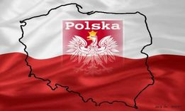 Польские рабочие визы! Оплата сбора без клиента!!!