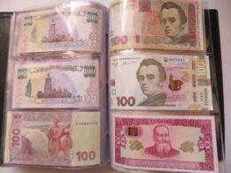Набір банкнот купюр України альбом, конверт 20 років грошовій реформі