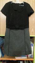 Качественное платье для школы Yuke рост 122-134 см