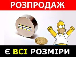 【НЕОДИМОВИЙ магніт】 супермагніт 50*20 85кг неодимовый магнит ПОДБОР