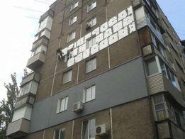 Утепление фасада квартир пенопластом.Высотники. Наружное утепление