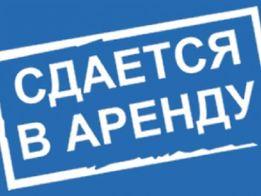 Офисы от 1500 до 6000кв.м. Харьков, Павлово Поле.