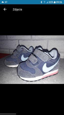Buty Nike Oborniki - image 1