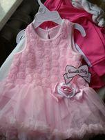 Нарядное платье-бодик Nannette