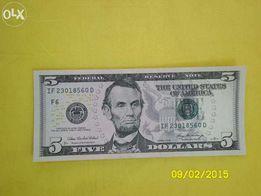 5 Долларов , в коллекцию к Новому году