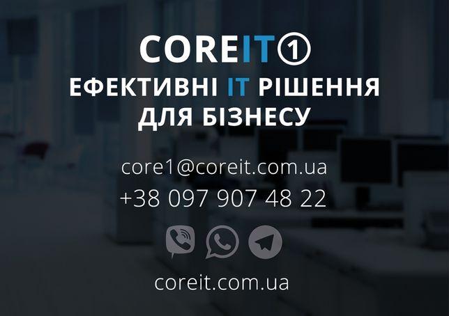 Розробка сайтів. Просування та підтримка. Тернополь - изображение 1