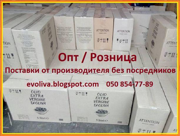 Оливковое масло. 5л Ж/Б. Греция. Опт. Одесса - изображение 5