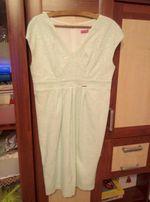 Sukienka ciazowa happymum XL
