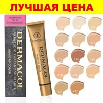 Новинка. Дермакол. DERMACOL Make-Up Cover. Тональный крем (тоналка)