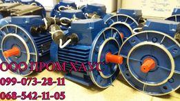 Электродвигатель однофазный 2.2 квт,1.5,1.1,0.75,0.55 кв 3000-1500 об