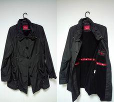 Куртка-плащ женская