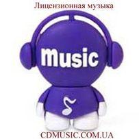 Лицензионный музыкальный компакт-диск (cd)