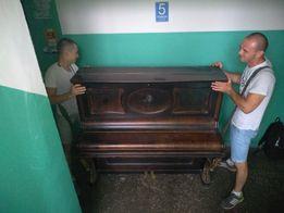 Перевозка пианино и рояль.