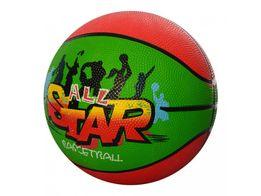 Продам баскетбольний мяч