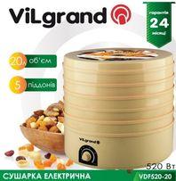 Сушка для фруктов ViLgrand