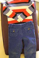 lili gaufrette джинсы брюки